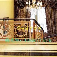 精美沙金楼梯护栏装饰酒店别墅