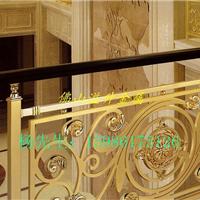 供应铝板雕花护栏 古典做旧楼梯护栏制作