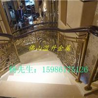 铝艺雕花仿古楼梯围栏扶手