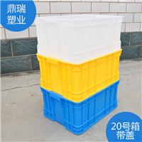 供应蓝色塑料胶周转箱加厚收纳周转箱