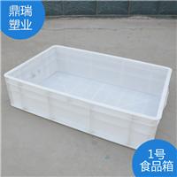 供应塑料食品箱豆芽生长专用塑料箱