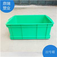 供应加厚塑料周转箱22号餐具消毒箱
