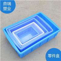 供应零部件周转箱塑料零件盒整理箱