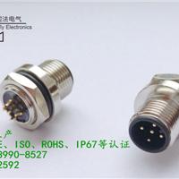 供应焊板式插座,M12焊线式法兰插座