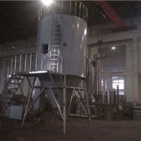 供应有机溶剂喷雾干燥机济南黑龙江厂家直销