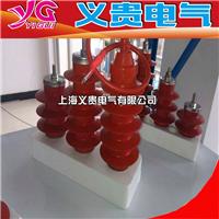 义贵低价出售HY5WX-51/134氧化锌避雷器