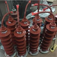 诚信品牌义贵HY5WX-54/134氧化锌避雷器