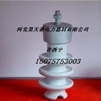 供应柱式瓷瓶绝缘子PS-15/300