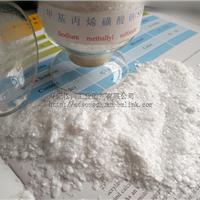 供应 甲基丙烯磺酸钠MAS 寿光松川