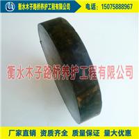 清远桥梁橡胶支座 GYZ/圆形橡胶支座价格
