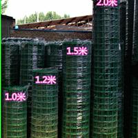 供应养殖铁丝网荷兰网围栏网