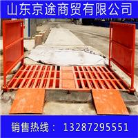 供应JT-100T红外感应工地洗车机