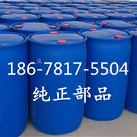 乙酸乙酯生产厂家 山东乙酸乙酯价格低