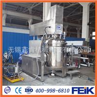 500L液压升降乳化机 真空均质洁面膏乳化机