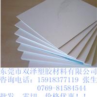 精密加工ptfe板(聚四氟乙烯板材)铁氟龙板
