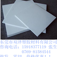 南京市导电铁氟龙板 无锡市铁氟龙板