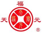 潍坊国安科技有限公司