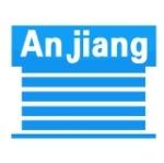 上海安匠特种门窗有限公司
