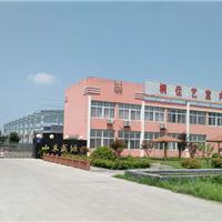 山东盛源新型复合材料发展有限公司