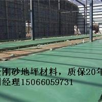 供应青州价格实惠的金刚砂地坪材料厂家