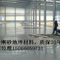 供应滨州沾化长期出口的路面密封胶厂家