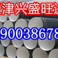 环保组入驻L245N无缝钢管L360管线管能上涨