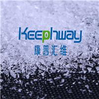 北京康普汇维供应食品尿素用作食品添加剂