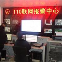 供应 110联网报警系统