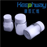 北京厂家供应直销化妆品级尿素试剂级结晶状
