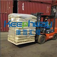 北京厂家供应硫酸铝