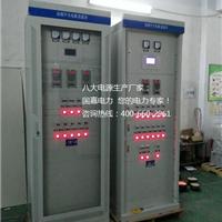 65AH/220V直流屏厂|65AH直流屏供应价格