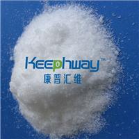 北京厂家供应车用级尿素 白色结晶/粉末