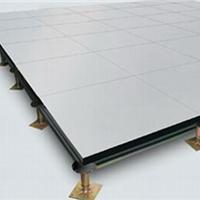 供应硫酸钙防静电地板价格