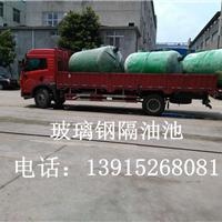 绍兴隔油池生产厂家