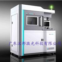 供应金属3D打印机SLM-280设备