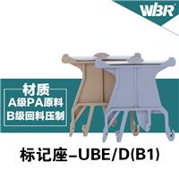 ��Ӧ����� UBE/D��B1�� ����� ֱ��