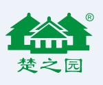 北京楚之园环保科技有限责任公司