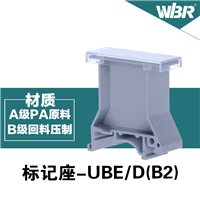 ��Ӧ����� UBE/D��B2�� ֱ��   �ؼ�