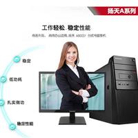 供应联想台式机电脑,联想华北总代理