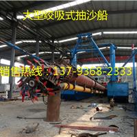 浙江小型水下泵挖泥船绞刀架的作用是什么?