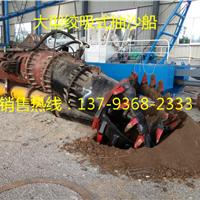 新疆伊犁14寸2600流量液压台车挖泥船价格