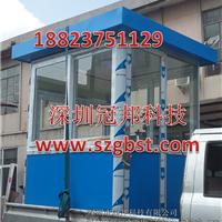 供应不锈钢岗亭 彩钢板钢结构阳光房 岗亭
