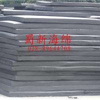 供应EVA海绵、PE海绵、聚乙烯海绵
