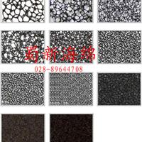 供应过滤海绵、网状海绵、网孔海绵