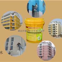 供应外墙专用防水涂料单组份水性