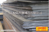 供应太钢纯铁特价量大
