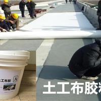 供应高速聚脲层土工布胶粘剂