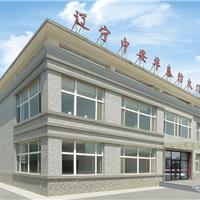 中安华泰防火门厂