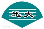 济宁迅大管道防腐材料有限公司