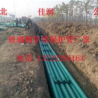 武汉玻璃钢管规格-汉中玻璃钢夹砂管货价格